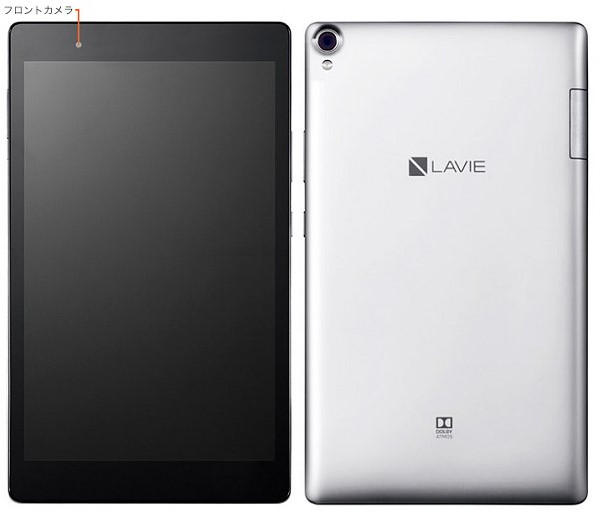 NEC、防水防塵対応  8インチタブレット LAVIE Tab S